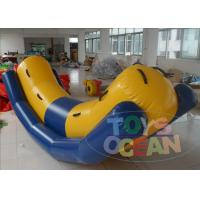 China Yellow Backyard Inflatable Water Parks Rentals Addicting For 4 Players wholesale