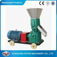 China CE Approved Small Pellet Mill Machine Poultry Framing Equipment wholesale