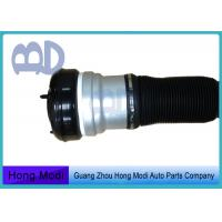 China Custom Air Suspension Airmatic Adjustable Air Springs 2203205013XB 2203202438 XB wholesale