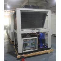 Indoor Industrial Water Cooling / Cooled Screw Chiller With CE  #3A4165