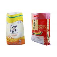 China Eco Friendly 50 Lb Feed Bags , Personalized Cattle Feed Sack Bags Reusable wholesale