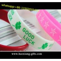 China Fast Delievery 202*12*2mm Promotional Cheap Silicone Wristband/Bracelet wholesale