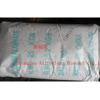 China High Viscosity Industrial  grade  Sodium Alginate Thickener  for  Textile Printing Auxiliaries wholesale