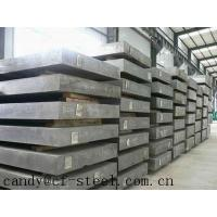 China mould steel flat AISI H13/DIN 1.2344/SKD61/4Cr5MoSiV1/8407 wholesale