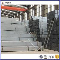 China Factory price square hollow section pre galvanized steel tube / pipe on sale