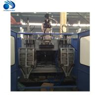 Quality Extrusion  blow  molding  machine  for  jerrycan  5-12L for sale