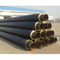 China High Density Polyurethane Insulation Pipe on sale