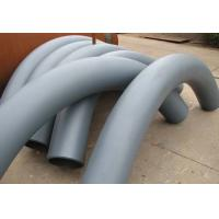 China bend pipe,cabon steel pipe,stainless steel pipe on sale