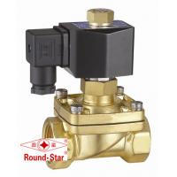 China Brass Normally Open Water Solenoid Valve 2 Way Low Voltage For Hydraulic System on sale