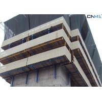 China High Safe­ty Screens Construction , High Rise Safety Systems PN50-S wholesale
