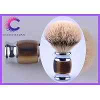 Quality Silvertip Badger Shaving Brush For Men for sale