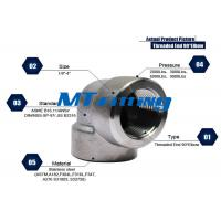 China 3/8 Inch ASME B16.11 F316/316H 3000LBS Elbow With Treaded End For Connection wholesale