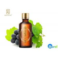 China Refined Grape Seed Pure Essential Oil Grape Seed Pure Plant Essential Oils wholesale
