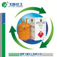 China refrigerant gas R600a wholesale