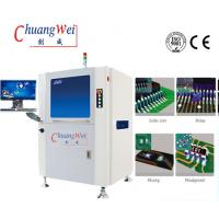 China Germany Camera Automated Optical Inspection Systems , SMT LED Inspection Machine wholesale