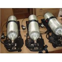China Firefighter respirator,self contained breathing apparatus on sale