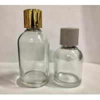 Quality Custom Luxury Glass Perfume Bottles / Frosted Sprayer Bottles 50ml and 100ml for sale