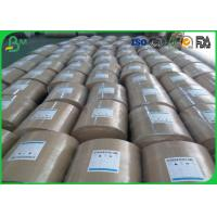 China Super White 100% Virgin Pulp 70gsm 75gsm 80gsm Uncoated White Bond Copy Paper Roll  For Making Office Copy A4 wholesale