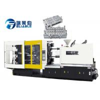 China Energy Saving Injection Blow Moulding Machine , Horizontal Injection Moulding Machine wholesale