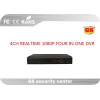 China Indoor AHD Digital Video Recorder Cctv For Security Cameras Support TVI Camera wholesale