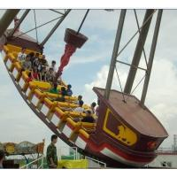 China China hot sale theme park pirate ship wholesale