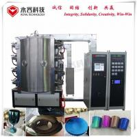 China Professional Glass Coating Equipment / Pvd Thin Film Titanium Nitride Coating Equipment on sale