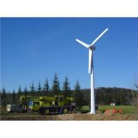 China Wind generator wholesale