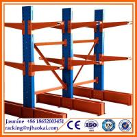 Buy cheap Warehouse Storage Double-sided Cantilever rack/Heavy Duty Cantilever Rack from wholesalers
