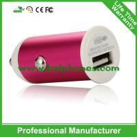 China 5V 1A Aluminum single usb car charger for iphone samsung on sale