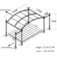 China Hang Speaker Aluminum Stage Truss Have Roof And With Wing 300mm X 300mm wholesale