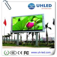Quality Waterproof Outdoor Full Color LED P10 DIP 346 7000K 160mm × 160 mm for sale