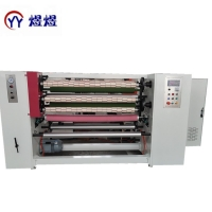 China Bopp Scotch Self Adhesive 200m/min Tape Slitting Cutting Machine wholesale
