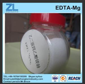 China edta magnesium disodium salt hydrate CAS No.: 14402-88-1 wholesale