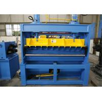 China Prepainted Sheet Metal Machines , Sheet Metal Coil Cutting Machine ±0.25mm Slitting Accuracy on sale
