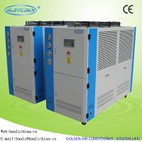 China Factory Cheaper Industrial Air Cooled Water Chiller For Industrial Machine Cooling wholesale
