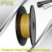 China 0.5kg / roll Water Soluble Filament PVA 1.75mm / 3,0mm Natural Color wholesale