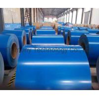 China Custom Made Color Coated Aluminum Coil For Produce Aluminum Composite Panels wholesale