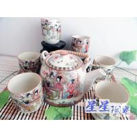 Wholesale Custom Colorful Ceramic Teapot Set , Authentic Chinese Traditional Tea Set from china suppliers