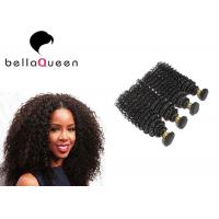 China Raw Soft Virgin Hair Thick And Clean Wefted Curly Brazilian Virgin Human Hair on sale