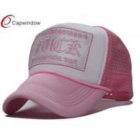 Quality Adult 6 Panel Trucker Mesh Hats Adjustable With Flat Embroidery for sale