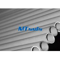 China UNS S31803 / S32750 / S32760 Duplex Steel Pipe / Cold Rolled tubing wholesale