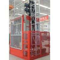 China Construction Hoist Elevator With 800KG Loading Capacity Heat Treatment Tech wholesale
