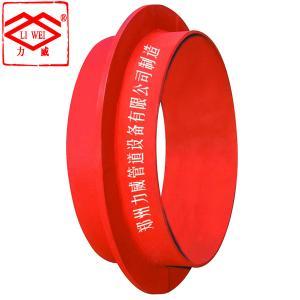China flexible waterproof casing wholesale