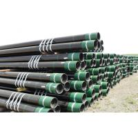China API 5CT L80 20# Welded Carbon Steel Pipe With EUE High Tensile Strength wholesale