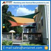 Quality high quality gardenline shade sail HDPE materail green dark any color from Antai for sale
