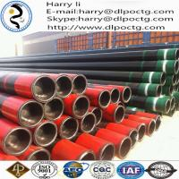 China Oilfield casing pipes7 inch oil casing pipe,c1220 copper pipe/tube,notcher pipe and tube wholesale
