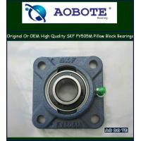 China Heavy Load Pillow Block Bearing SKF FY505M with Low Vibration for Motorcycle wholesale