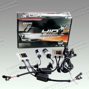 China 35W Car HID Kits wholesale