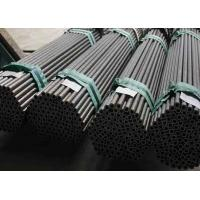 Buy cheap Round Cold Drawn Carbon Steel Seamless Pipe from wholesalers