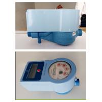 Digital Prepaid Intelligent Water Meter Touchless Type With Brass Valve Control